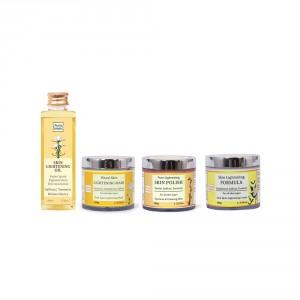 Buy Auravedic Ultra Anti Pigmentation Facial Kit - Nykaa