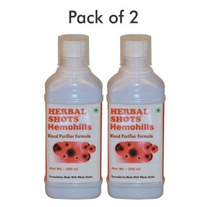 Buy Herbal Hills Hemohills Herbal Shots (Pack of 2) - Nykaa