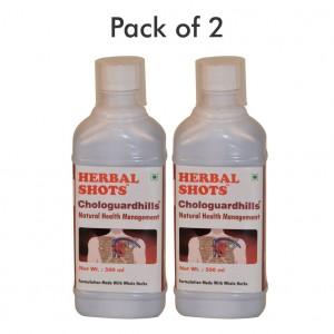 Buy Herbal Hills Chologuardhills Herbal Shots (Pack of 2) - Nykaa