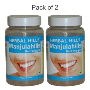Buy Herbal Hills Manjulahills Powder (Pack of 2) - Nykaa
