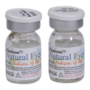 Buy Purecon Natural Eyes Pure Hazel Quarterly Disposable Contact Lenses - Nykaa