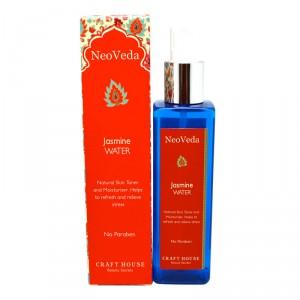 Buy NeoVeda Jasmine Water - Nykaa