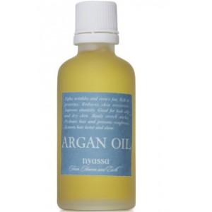 Buy Nyassa Argan Oil - Nykaa