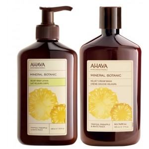 Buy AHAVA Bath & Body Ritual Combo - Nykaa
