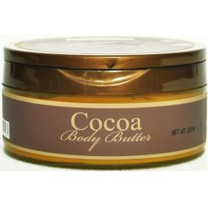 Buy Gratia Cocoa Body Butter - Nykaa