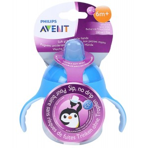 Buy Philips Avent Premium Soft Spout Cup - Blue - Single Pack - Nykaa
