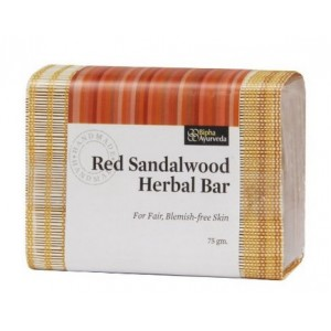Buy Bipha Ayurveda Sandalwood Herbal Bar - Nykaa