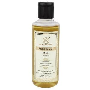 Buy Khadi Natural Vitalising Hair Growth Oil - Nykaa