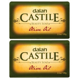 Buy Dalan Castile Olive Oil Beauty Soap (Pack Of 2) - Nykaa