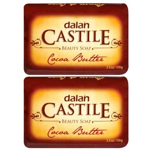 Buy Dalan Castile Cocoa Butter Soap (Pack Of 2) - Nykaa