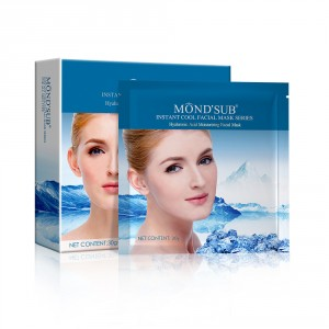 Buy Mond'Sub Hyaluronic Acid Moisturizing Facial Mask (Pack of 4) - Nykaa