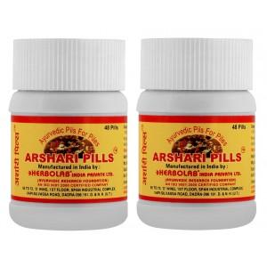 Buy Dr. Vaidya's Arshari Pills For Piles (Pack Of 2) - Nykaa