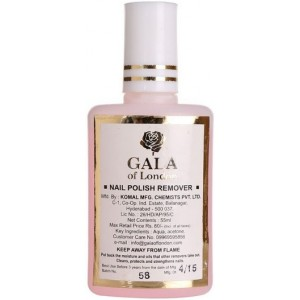 Buy Gala Of London Nail Polish Remover - Nykaa