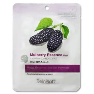 Buy ReinPlatz Mulberry Essence Mask - Nykaa
