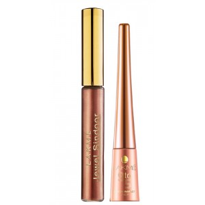 Buy Lakme Jewel Sindoor - Maroon + Lakme 9 to 5 Black Impact Eye Liner - Nykaa