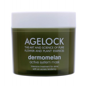 Buy O3+ Agelock Dermomelan Active System Mask - Nykaa