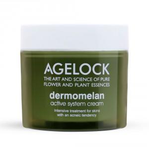 Buy O3+ Agelock Dermomelan Active System Cream - Nykaa