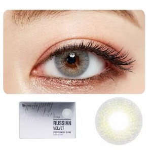 Buy O-Lens Russian Velvet Contact Lenses - Gray - Nykaa