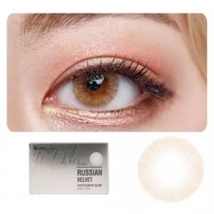Buy O-Lens Russian Velvet Contact Lenses - Brown - Nykaa