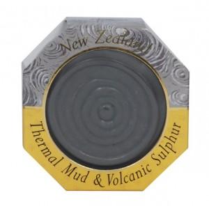 Buy Wild Ferns Thermal Mud & Volcanic Sulphur Soap - Nykaa