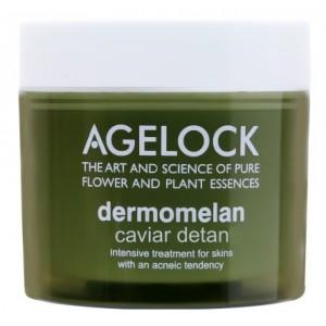 Buy O3+ Agelock Dermomelan Caviar Detan - Nykaa