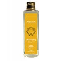 Ananda Detoxifying Body Oil