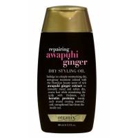 Organix Awapuhi Ginger Dry Styling Oil