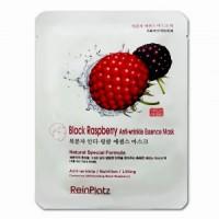 ReinPlatz Anti-Wrinkle Mask Black Raspberry Essence