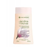 Yves Rocher Jardins Du Monde Soft Shower Cream Magnolia Flower From China