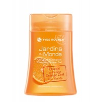Yves Rocher Jardins Du Monde Energizing Shower Gel Orange Zest From Florida
