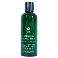 Spa Ceylon Luxury Ayurveda Vetiver & Island Spice Massage & Bath Oil