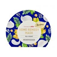 DearPacker Home Remedy Mask - Pea + Yogurt
