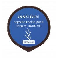 Innisfree Capsule Recipe Pack - Seaweed