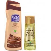 Boroplus Cocoa Soft Moisturising Lotion + Emami Hair Life 7 In 1 Oil