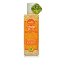 Vagad's Khadi Sunscreen Scrub Gel
