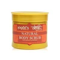 Vagad's Khadi Body scrub with Walnut & Saffron