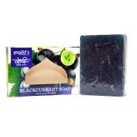 Vagad's Khadi Blackcurrant Handmade Soap