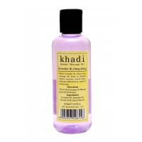 Khadi Lavender & Ylang Ylang Massage Oil