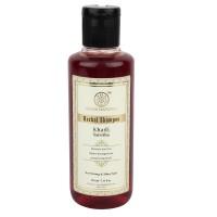Khadi Natural Satritha Herbal Shampoo