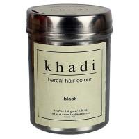 Khadi Natural Black Hair Colour
