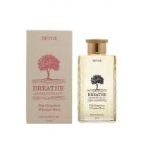 Breathe Aromatherapy Detox Bath And Skin Oil
