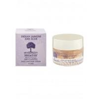 Breathe Aromatherapy Indian Jasmine & Aloe Face & Body Scrub