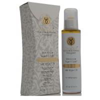 "SeaSoul Moroccan ""Liquid Gold"" Hair Treatment With Argan Oil"