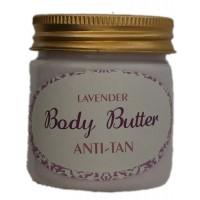 SeaSoul Lavender Body Butter Anti-Tan