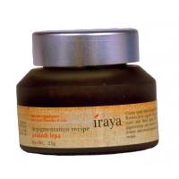 Iraya Jirakadi Lepa (Depigmentation Recipe)