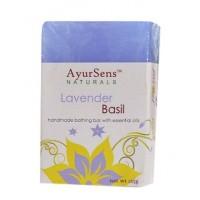AyurSens Lavender Basil Bathing Bar