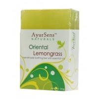 AyurSens Oriental Lemongrass Bathing Bar