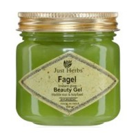 Just Herbs Fagel Instant Glow All-Purpose Beauty Gel
