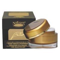 Nature's Essence Dark Circle & Puffiness Reducing Eye Cream