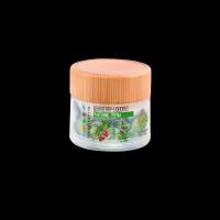 The Nature's Co. Bearberry - Liquorice Whitening Cream